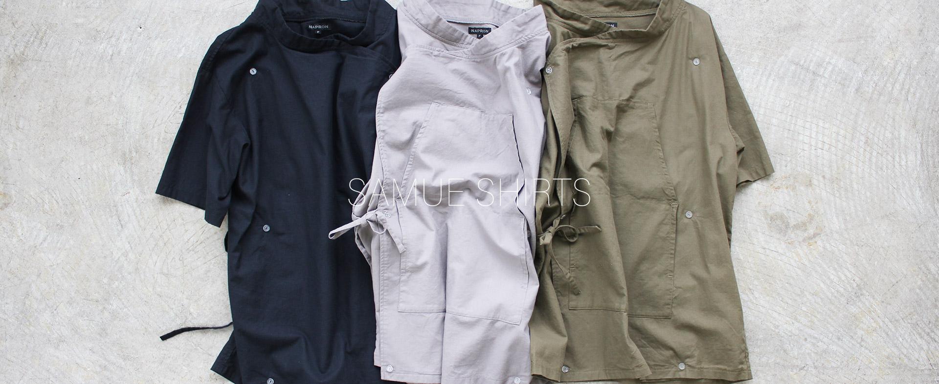 """古き良き""""作務衣""""を日常のファッションへ  特集ページ"""
