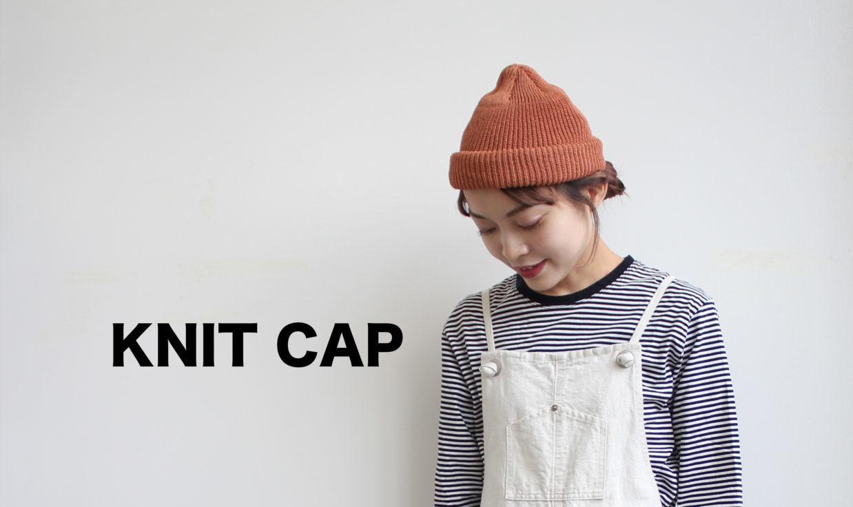 KNIT CAP 特集ページ